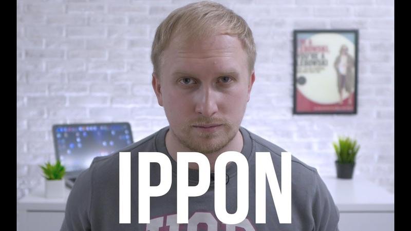 СПАСАЮ СВОЙ КОМПЬЮТЕР - IPPON SMART POWER PRO II