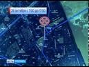 26 октября в Ярославле ограничат движение транспорта