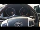 Разбуди двигатель! Чип тюнинг ToyotaLandCruiser Волгодонск Ростов Сальск Морозовск