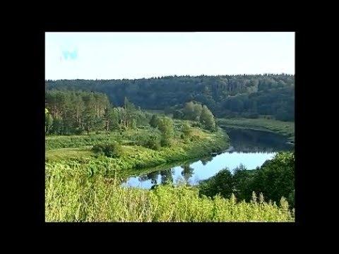 Национальный природный парк. Охрана культурно-исторических ценностей парка