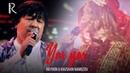 Rayhon va Ravshan Namozov - Yor-yor | Райхон ва Равшан Намозов - Ёр-ёр (concert version 2018)