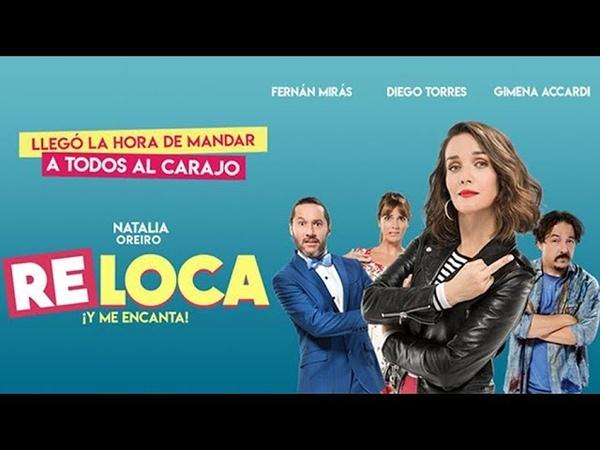 Reloca - Película Completa Comedia 2018