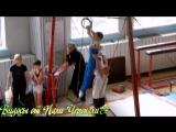 -----+++++Пацаны гимнасты+++++-----от Пахи Черепахи) и группы Дети боевых искусств.