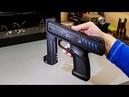 Газопоршневой пистолет Gamo P 900 IGT стреляем