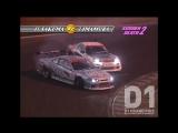 D1GP 2005 Rd.7 at Tsukuba Circuit 6.