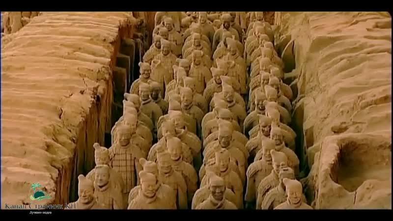 80 чудес света- Армия терракотовых воинов в Китае- Часть 21