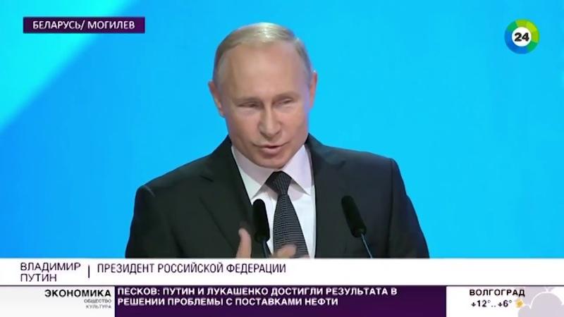 ПутинБелорусскую АЭС мы строим себе в убыток