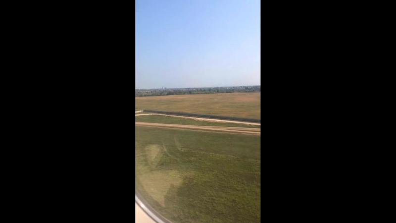 Посадка в Бориспольском аэропорту, Киев