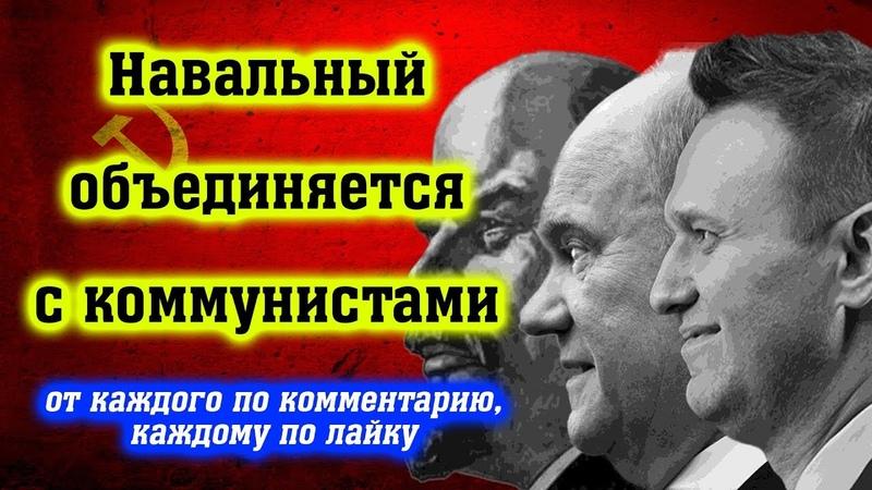Кто же РЕАЛЬНАЯ оппозиция в России? (советский)