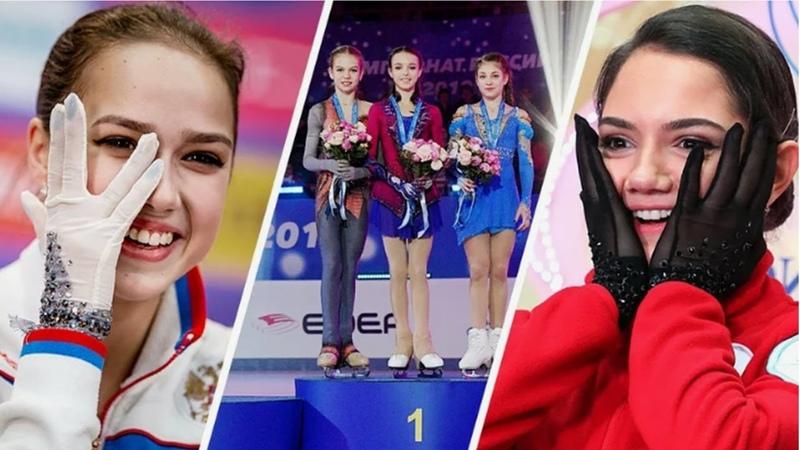 Состав сборной и кто в резерве по фигурному катанию на сезон 2019 20 Загитова Медведева