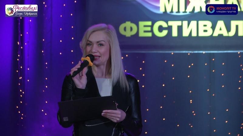 Міжнародний фестиваль-конкурс Місто Лева 2019 (Гала-Концерт)