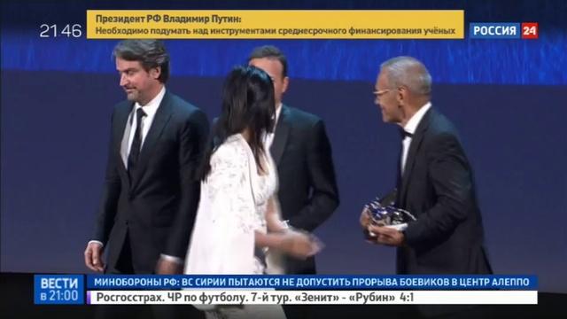 Новости на Россия 24 • Фильм Кончаловского Рай выдвинули на Оскар