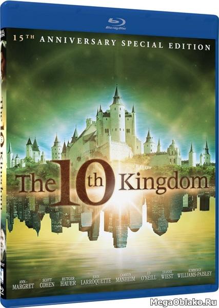 Десятое королевство (1-5 серии из 5) / The 10th Kingdom (2000) BDRip + BDRip 720p, 1080p