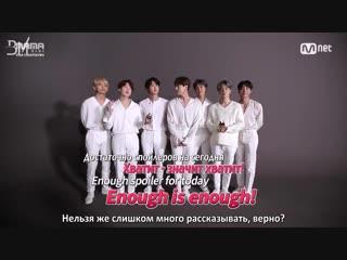 [RUS SUB][08.12.18] Star Countdown D-2 by BTS @ 2018 MAMA