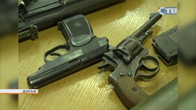 ТК СТВ Сосновый Бор - Сюжет о порядке добровольной сдачи огнестрельного оружия