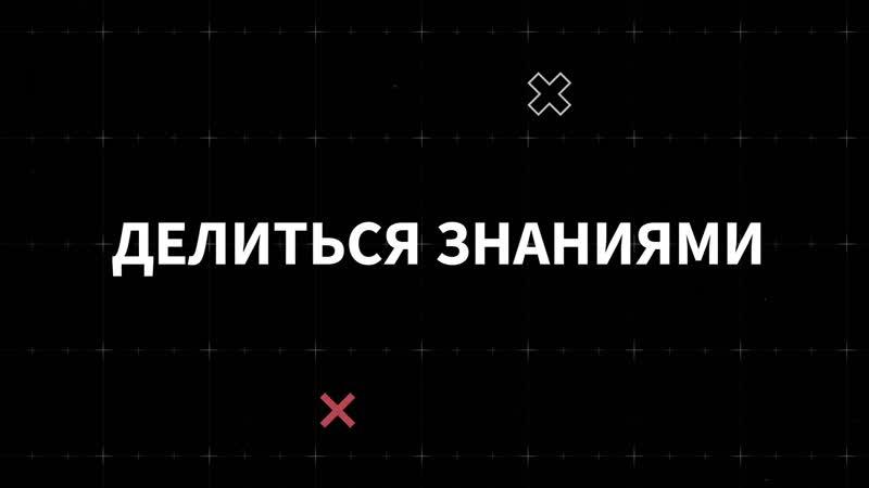 Ролик черный ВМ 1920x1080 (купленная музыка)
