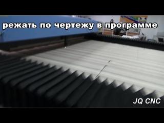 JQ 1630