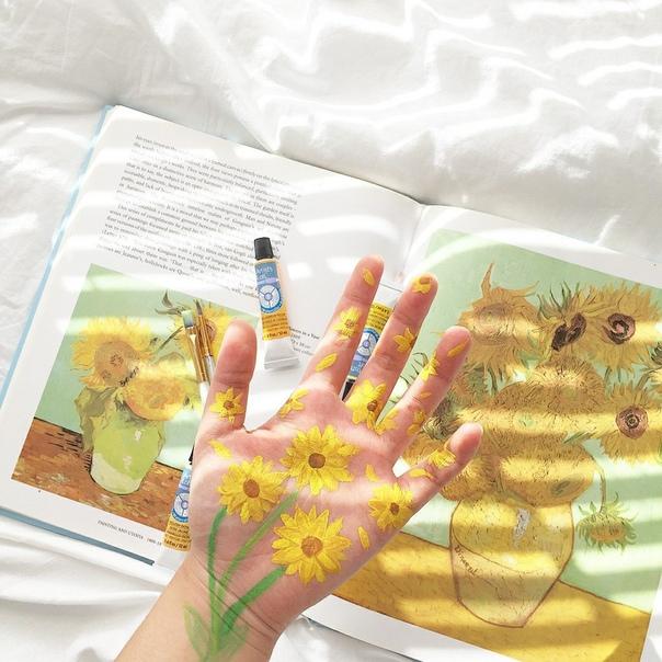 Нормальность — это асфальтированная дорога: по ней удобно идти, но цветы на ней не растут. (с) Винсент Ван Гог, «Письма к брату