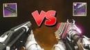 Threat Level VS EP Shotgun