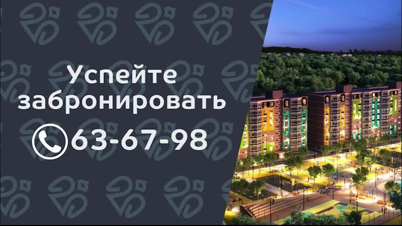 1 июля - плановое повышение цен в ЖК Баташевский сад
