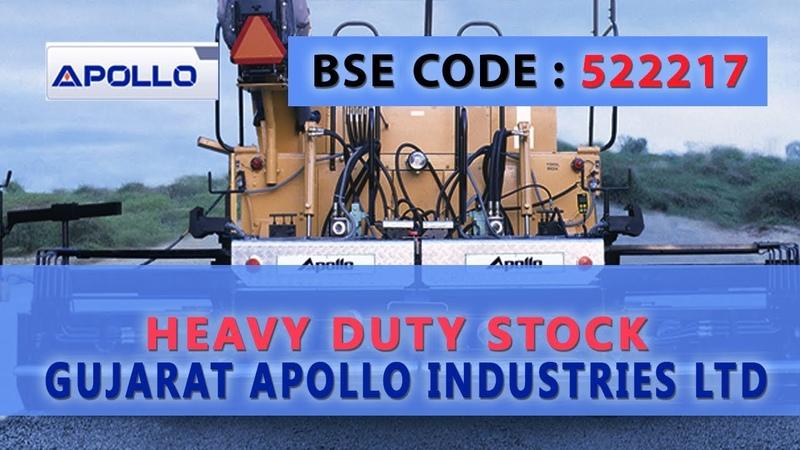Heavy Duty Stock Gujarat Apollo Industries Ltd Investing Stocks and Shares Share Guru