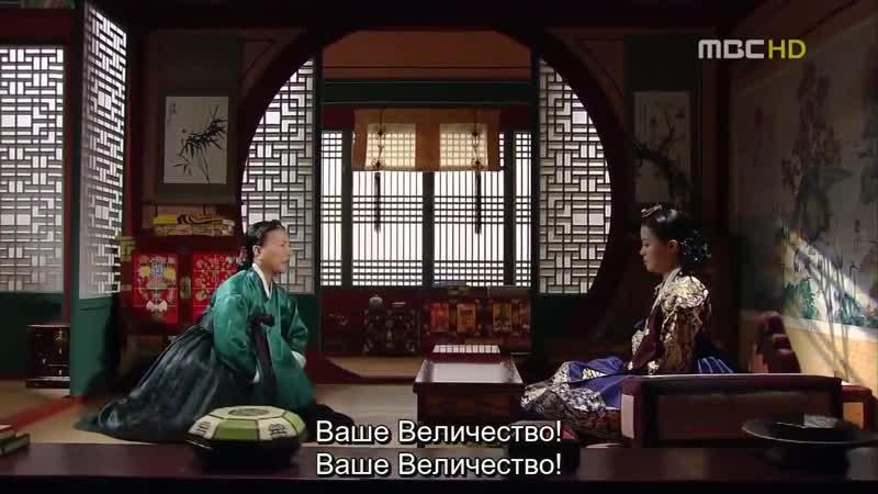 (76 серия) Ли Сан - Король Чончжо Yi San - King Jeong Jo 이산-정조대왕 李祘-正祖大王 李算