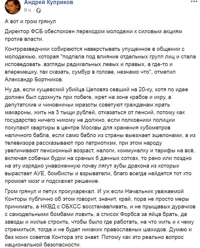 https://pp.userapi.com/c850528/v850528036/3e9bc/DAM_ori9dwc.jpg