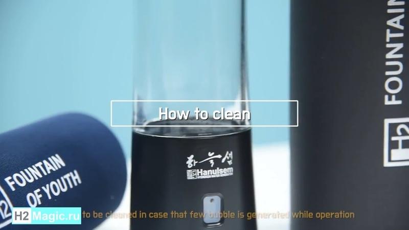 H2Magic.ru Как использовать EGT HEBE EGP-1000 для приготовления водородной воды в домашних условиях