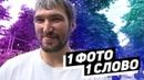 ОВЕЧКИН: Дзюба - лев, Путин - король