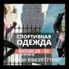 Anton Anton