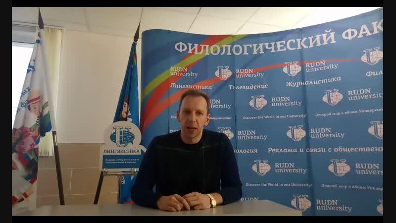 Магистры 2 курса, а также Куприянова М.И. и Накисбаев Д.В. делятся опытом.