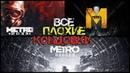 Metro 2033 VS Metro : Last Light VS Metro Exodus [ ВСЕ ПЛОХИЕ КОНЦОВКИ ]
