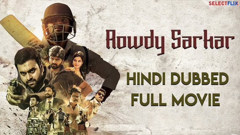 Rowdy Sarkar (Appatlo Okadundevadu) - Hindi Dubbed Full Movie | Sree Vishnu | Tanya Hope