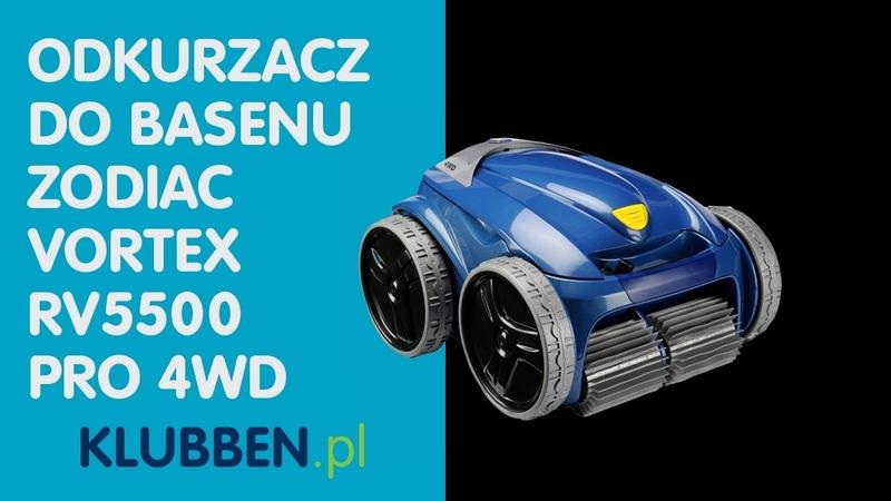 Робот-пылесос для бассейна Zodiac VORTEX RV 5500