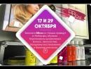Обучение кератину ботоксу нанопластике биопластике холодному восстановлению волос в Чебоксарах