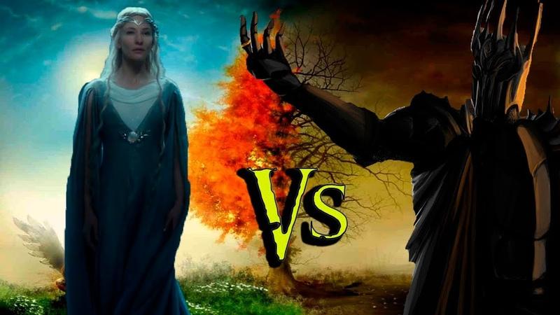 Галадриэль против Саурона. Властелин колец