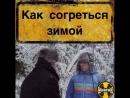 Харламов и Батрудинов