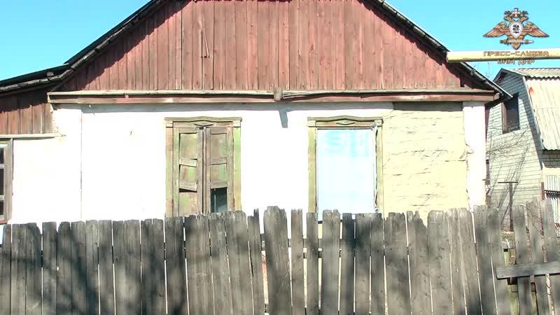 Жилые дома в Гольмовском под огнём ВСУ.