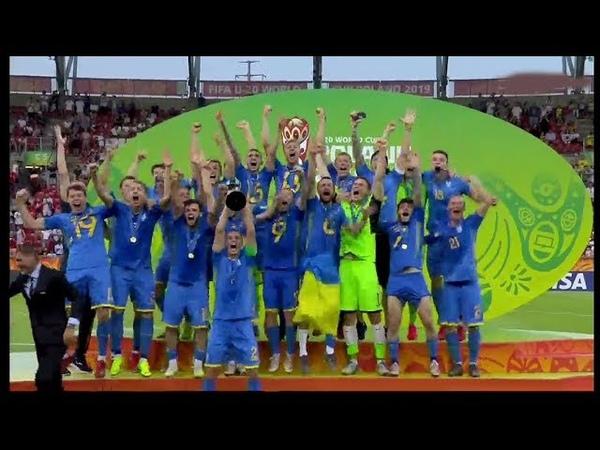 Перемога України - Південна Корея - Чемпіонат світу з футболу U-20 2019 - чудові моменти
