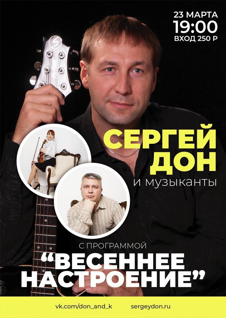 Афиша Нижний Новгород Концерт в ПАБ Харатс