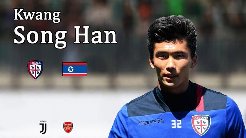 Kwang Song Han 한광성 | Perugia Calcio | Best Goals Skills, incredible Dribbling Skills 20172018