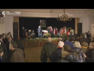 Прощание с правозащитницей Людмилой Алексеевой