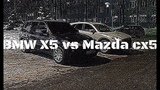 BMW X5 3.0 DIESEL BI TURBO 300+ stage 1 vs MAZDA CX5 2.5 SKI ACTIV 192 л.с гонка драг заезд