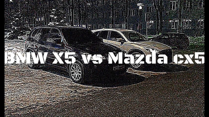 BMW X5 3.0 DIESEL BI TURBO 300 stage 1 vs MAZDA CX5 2.5 SKI ACTIV 192 л.с гонка драг заезд