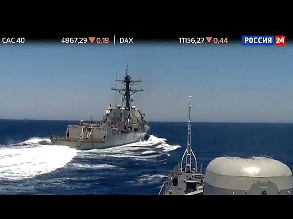 Срочно! Первые кадры! Российские корабли взяли под наблюдение эсминцы США в Балтийском море