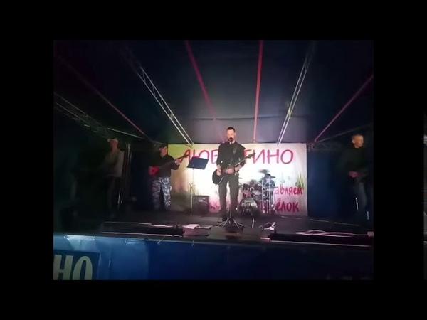 Проект А - На заре( Любытино 18 05 2019 )