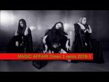 MAGIC AFFAIR Omen 3 remix 2018 1