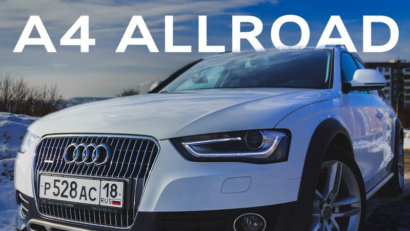 Audi A4 Allroad Тест-Драйв и Обзор (Полная Версия)