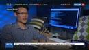 Новости на Россия 24 Время деньги китайцы спят на работе