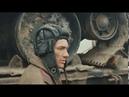 Офигенный фильм в HD - Белый тигр 2012